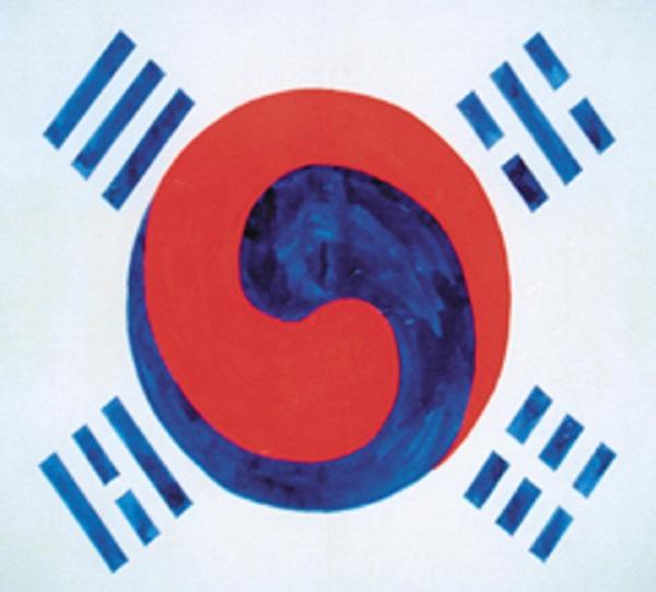 Bandeira da Coréia do Sul: História e Significado 3
