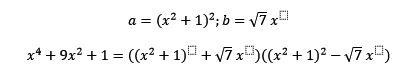 Este elemento não está mais localizado: o que significa e solução 11