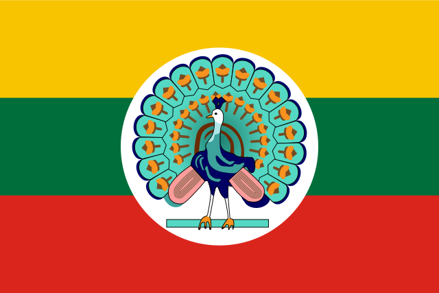 Bandeira da Birmânia: História e Significado 7