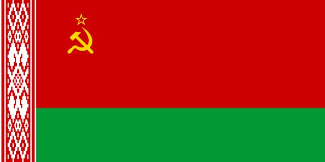 Bandeira da Bielorrússia: História e Significado 7