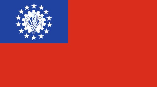 Bandeira da Birmânia: História e Significado 9