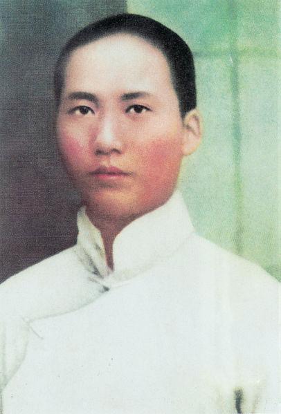 Mao Zedong: biografia do líder comunista chinês 3