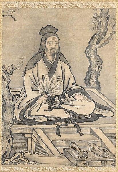 Confúcio: biografia, filosofia, contribuições e textos 3