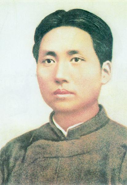 Mao Zedong: biografia do líder comunista chinês 4
