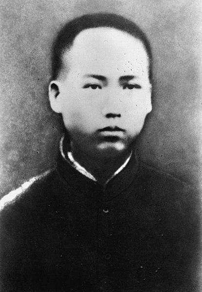 Mao Zedong: biografia do líder comunista chinês 2