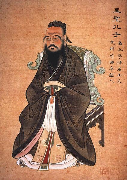Confúcio: biografia, filosofia, contribuições e textos 2
