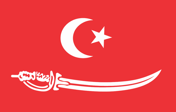 Bandeira da Indonésia: história e significado 4