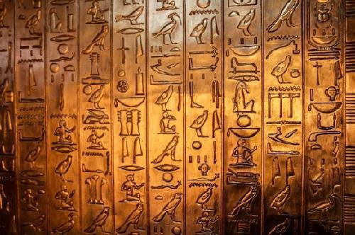Literatura Egípcia: Origem, Características, Autores e Obras 1