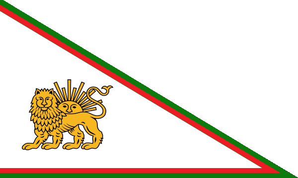 Bandeira do Irã: história e significado 15