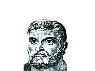Apolonio de Perga: biografia, contribuições e escritos 1