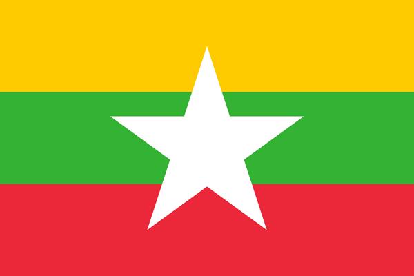 Bandeira da Birmânia: História e Significado 1