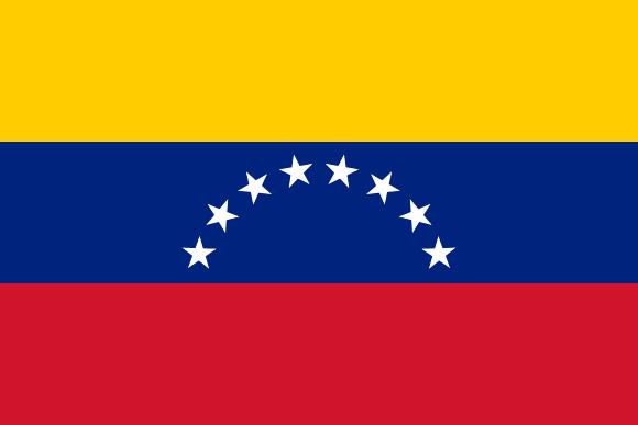 Símbolos nacionais da Venezuela: origem e significado 1