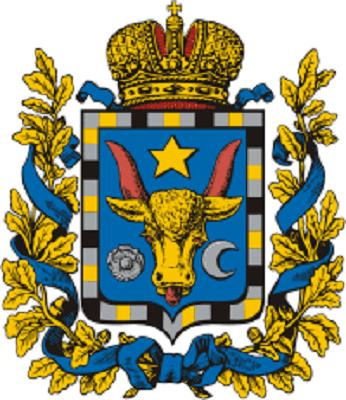 Bandeira da Moldávia: história e significado 13