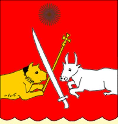 Bandeira da Geórgia: história e significado 4