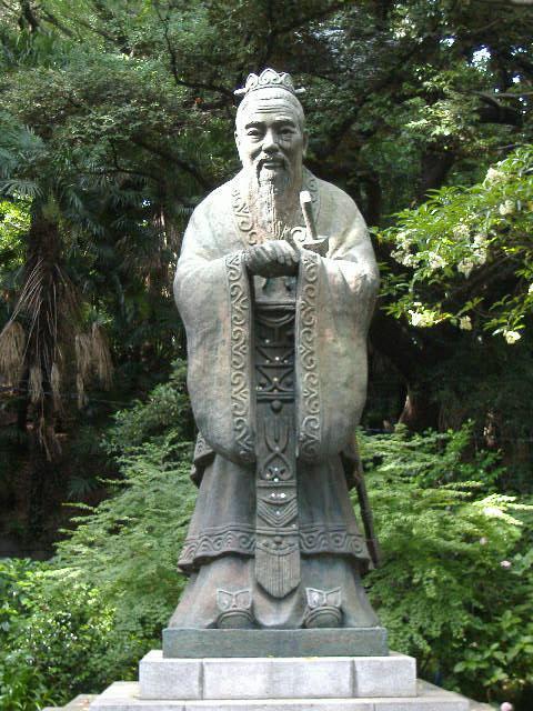 Confúcio: biografia, filosofia, contribuições e textos 6