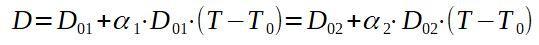 Dilatação linear: o que é, fórmula e coeficientes, exemplo 10