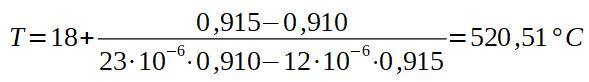 Dilatação linear: o que é, fórmula e coeficientes, exemplo 12