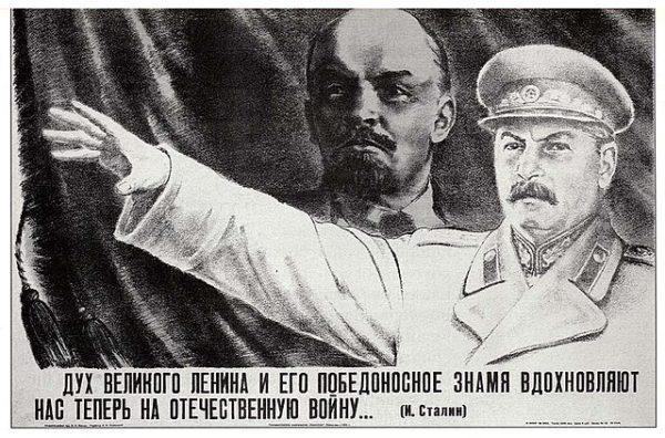 Doutrinas totalitárias: ideologia e características 1