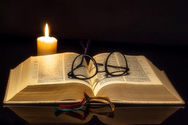 Hermenêutica: origem, tipos, interpretação bíblica, livros 2