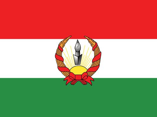 Bandeira do Irã: história e significado 27