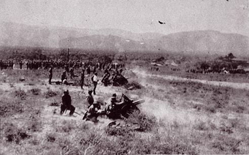 Guerra Colombo-Peruana: Antecedentes, Causas, Consequências 1