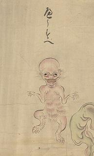 Os 19 demônios japoneses mais perigosos e seu significado 17