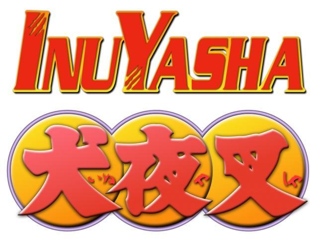 As 94 melhores frases de InuYasha 1
