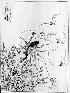 Os 19 demônios japoneses mais perigosos e seu significado 2