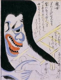 Os 19 demônios japoneses mais perigosos e seu significado 8