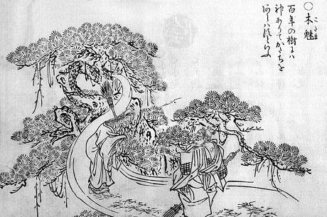 Os 19 demônios japoneses mais perigosos e seu significado 5