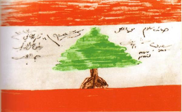 Bandeira do Líbano: história e significado 14