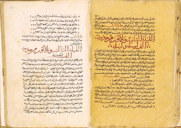 Literatura Árabe: Contexto Histórico, Características e Gêneros 1