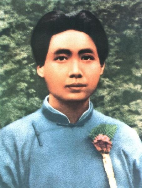 Mao Zedong: biografia do líder comunista chinês 5