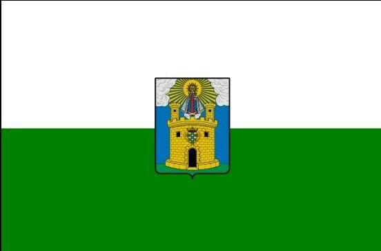 Bandeira de Medellín: História e Significado 1