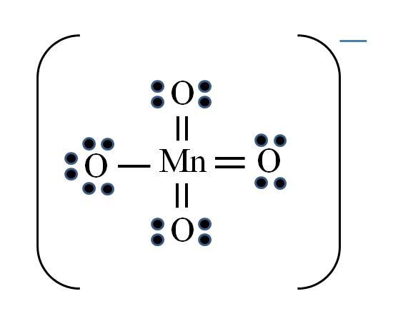 Estrutura de Lewis: o que é, como é feito, exemplos 6