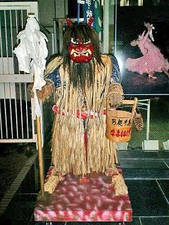 Os 19 demônios japoneses mais perigosos e seu significado 3