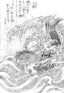 Os 19 demônios japoneses mais perigosos e seu significado 14