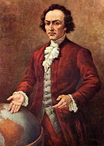 Pedro Vicente Maldonado: biografia, contribuições científicas e obras 1