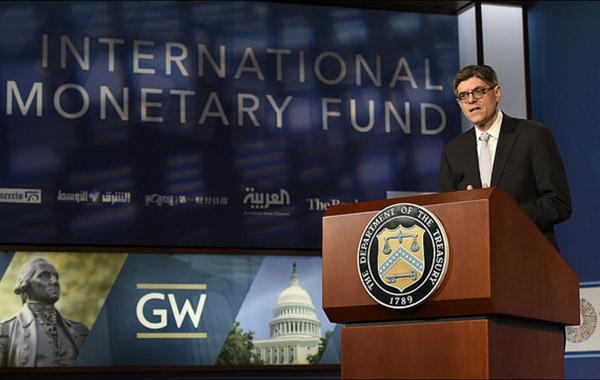 Por que a criação do FMI foi importante? 1