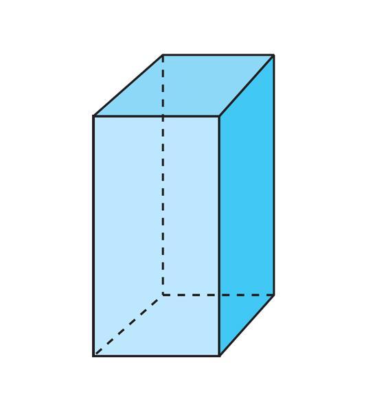 Quantas arestas possui um prisma pentagonal? 5