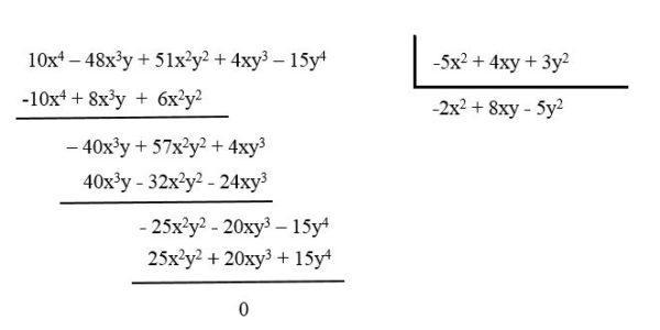 Redução de termos similares (com exercícios resolvidos) 4