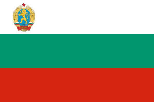 Bandeira da Bulgária: História e Significado 4