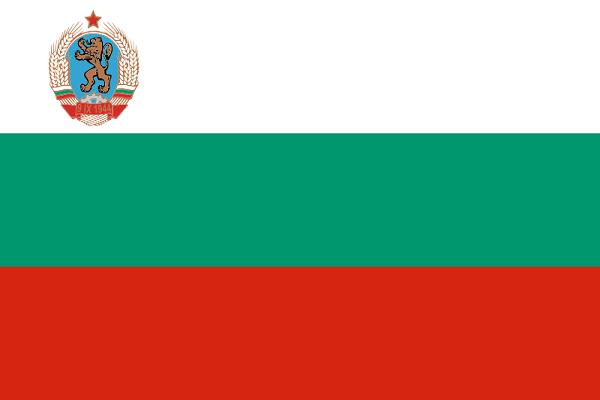 Bandeira da Bulgária: História e Significado 5