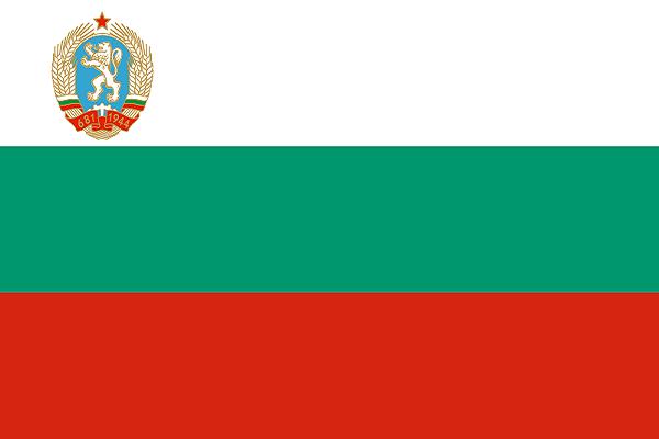Bandeira da Bulgária: História e Significado 6