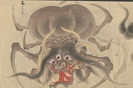 Os 19 demônios japoneses mais perigosos e seu significado 13