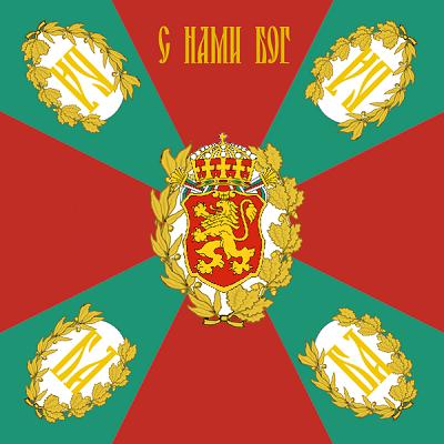 Bandeira da Bulgária: História e Significado 7