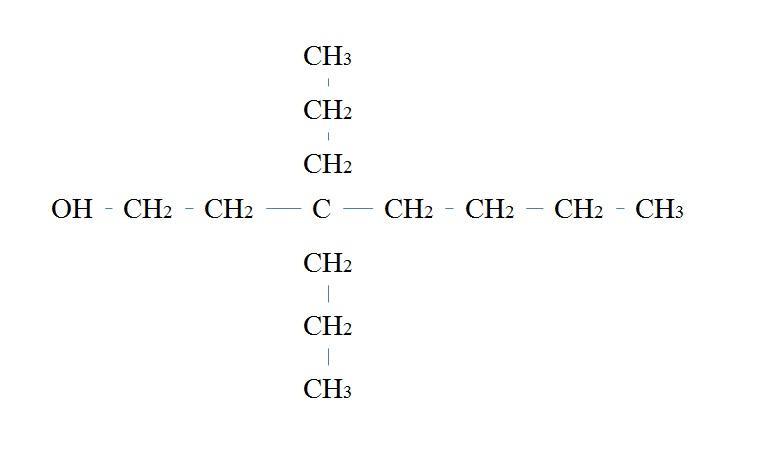 Álcool primário: estrutura, propriedades, nomenclatura, exemplos 2