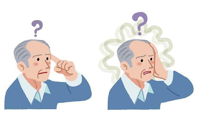 Amnésia anterógrada: sintomas, causas e áreas do cérebro 1