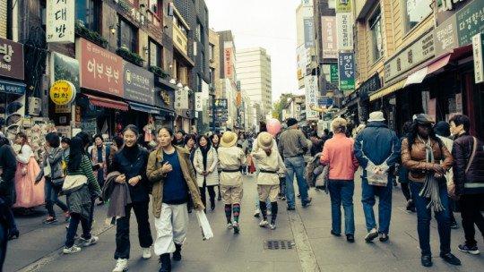 Antropologia urbana: o que é e o que é estudado nela 1
