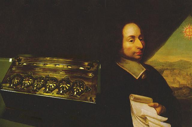 Blaise Pascal: Biografia, contribuições e invenções 1